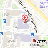Средняя общеобразовательная школа №1247 им. Юргиса Балтрушайтиса