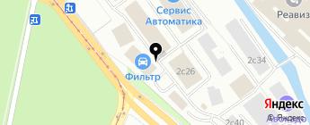 Компания Фильтр-Москва на карте Москвы
