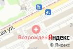Схема проезда до компании Возрождение в Москве