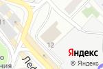 Схема проезда до компании Веста-Консалтинг в Москве