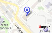Схема проезда до компании СТЕКЛОСФЕРА в Москве