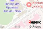 Схема проезда до компании Шабо в Москве