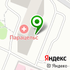 Местоположение компании  «Аплана»