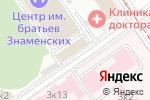 Схема проезда до компании Стромынка в Москве
