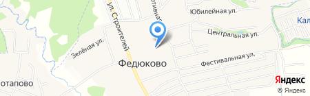 Детский сад №9 на карте Федюково