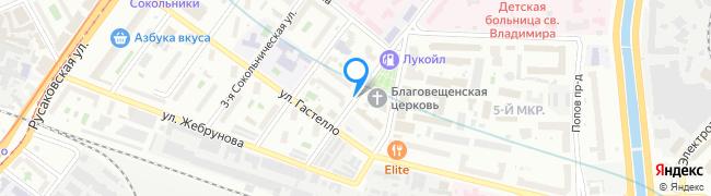 улица Сокольническая 5-я