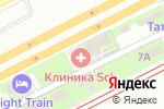 Схема проезда до компании Центр инновационных технологий в онкологии в Москве