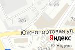 Схема проезда до компании Автокомпоненты в Москве