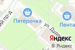 Схема проезда до компании Космос в Москве