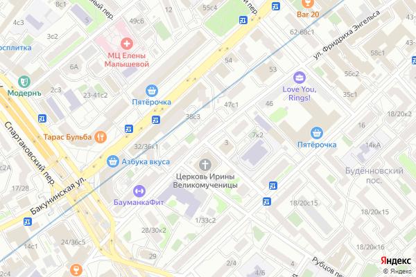 Ремонт телевизоров Улица Фридриха Энгельса на яндекс карте