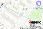 Схема проезда до компании Orange republic в Москве
