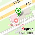 Местоположение компании Центр инновационных технологий в онкологии