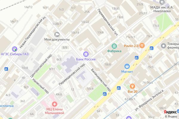 Ремонт телевизоров Переведеновский переулок на яндекс карте