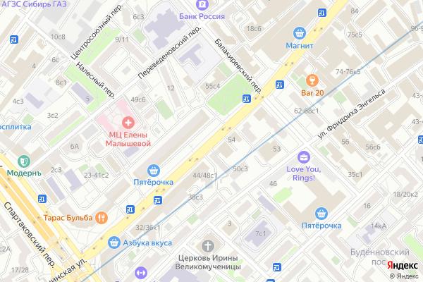 Ремонт телевизоров Улица Бакунинская на яндекс карте