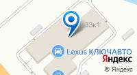 Компания Toyota-Ключавто на карте