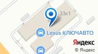 Компания КЛЮЧАВТО на карте
