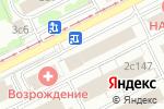 Схема проезда до компании Global Expert в Москве