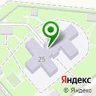 Местоположение компании Детский сад №175