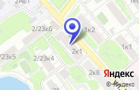 Схема проезда до компании ТФ З-И ДИАГНОСТИКС в Москве