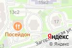 Схема проезда до компании Загорье 15 в Москве