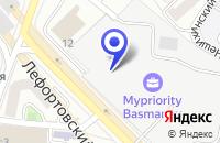 Схема проезда до компании ТФ КОБРА ИНТЕРФАРМ в Москве