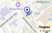 Схема проезда до компании АТОЛЛ в Москве