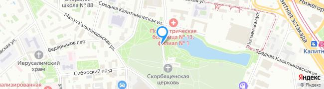 Большой Калитниковский проезд