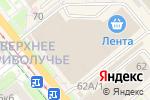 Схема проезда до компании OZON.ru в Туле