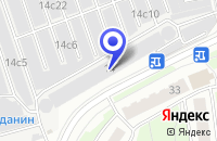 Схема проезда до компании СЕРВИСНЫЙ ЦЕНТР АВТО-КАМАС в Москве