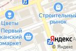 Схема проезда до компании БСМ в Донецке