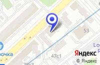 Схема проезда до компании КБ РЫБХОЗБАНК в Москве