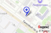 Схема проезда до компании ИНЖИНИРИНГОВАЯ КОМПАНИЯ АРЕС-ДОРМОСТ в Москве