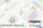 Схема проезда до компании ГАРАНТ РЕСУРС в Москве