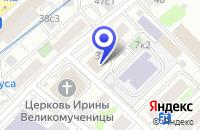 Схема проезда до компании ТФ ЭЛАН в Москве