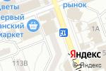 Схема проезда до компании Ваша аптека в Донецке