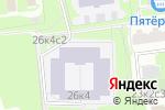 Схема проезда до компании Средняя общеобразовательная школа №935 в Москве