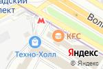 Схема проезда до компании СтилистЪ в Москве