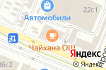Схема проезда до компании Пари-Матч в Москве