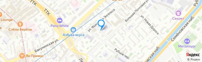 переулок Ирининский 2-й