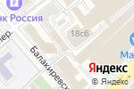 Схема проезда до компании МДА Фэшн Групп в Москве