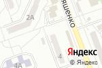 Схема проезда до компании Карамель в Донецке