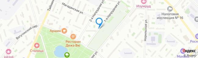 улица Напрудная 1-я