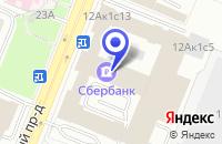 Схема проезда до компании ПТФ БУМИЗДЕЛИЯ в Москве