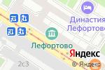 Схема проезда до компании Дом мастеров в Москве