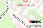 Схема проезда до компании Почтовое отделение №107013 в Москве
