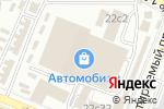 Схема проезда до компании Ismotors в Москве