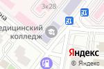 Схема проезда до компании Центр профессиональной подготовки кадров и последипломного образования г. Москвы в Москве
