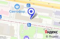 Схема проезда до компании МЕБЕЛЬНЫЙ ПРОИЗВОДСТВЕННЫЙ ЦЕНТР в Москве