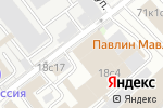 Схема проезда до компании Ardis Media в Москве