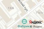 Схема проезда до компании ВнешАвиаТранс в Москве